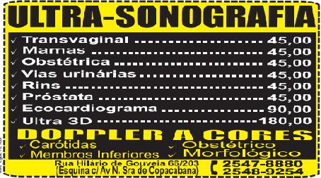 ULTRASSONOGRAFIA EM COPACABANA PREÇO POPULAR
