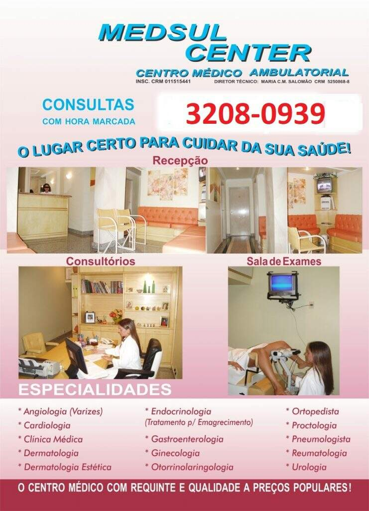 CONSULTA MÉDICA POPULAR UROLOGIA MEDSUL CENTER COPACABANA RJ 1